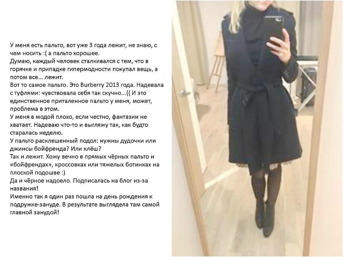 burberry-coat