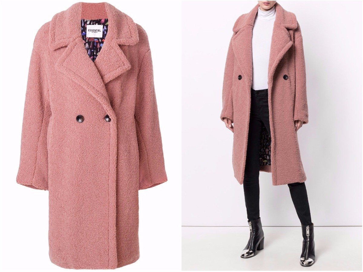 Пальто Essentiel Antwerp 22841 рублей
